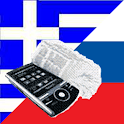 Russian Greek Dictionary icon