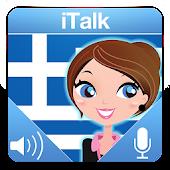 Learn Greek. Speak Greek