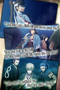 Hakuoki: Premium Edition- screenshot thumbnail