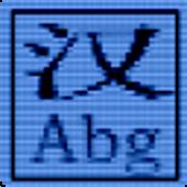 A key fonts