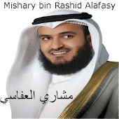 Quran Mishary Rashid Alafasy