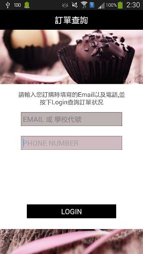 【免費工具App】聖誕傳情-APP點子