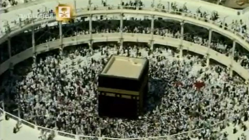 Watch Live Makkah 24 Hours - screenshot
