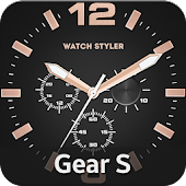 Watch Face Gear S - Classic2