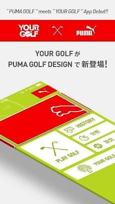 ゴルフスコアカード - YOUR PUMA GOLFのおすすめ画像1