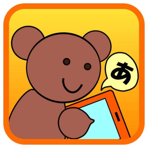 AIUEO - Hiragana Learning