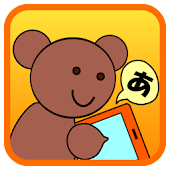 AIUEO - Hiragana Learning