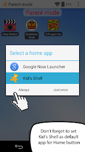 Kid's Shell - safe launcher - screenshot thumbnail