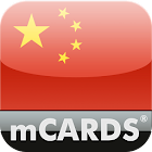 mCARDS Chinese Course Starter icon