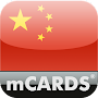 mCARDS Chinese Course Starter