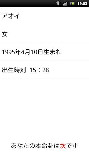 ThatIsTheKIMON 3.2 Windows u7528 2