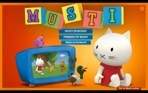 Musti DVD Collection- screenshot thumbnail