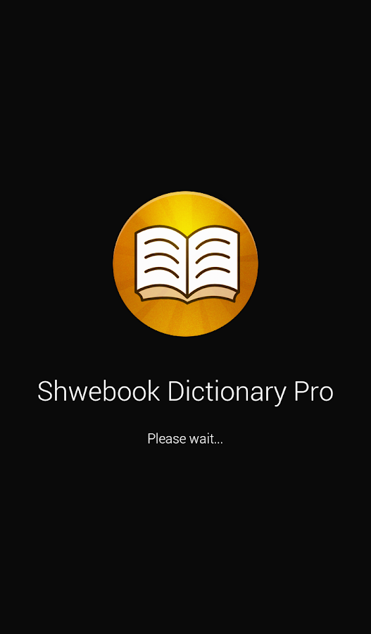 Shwebook Dictionary Pro - screenshot