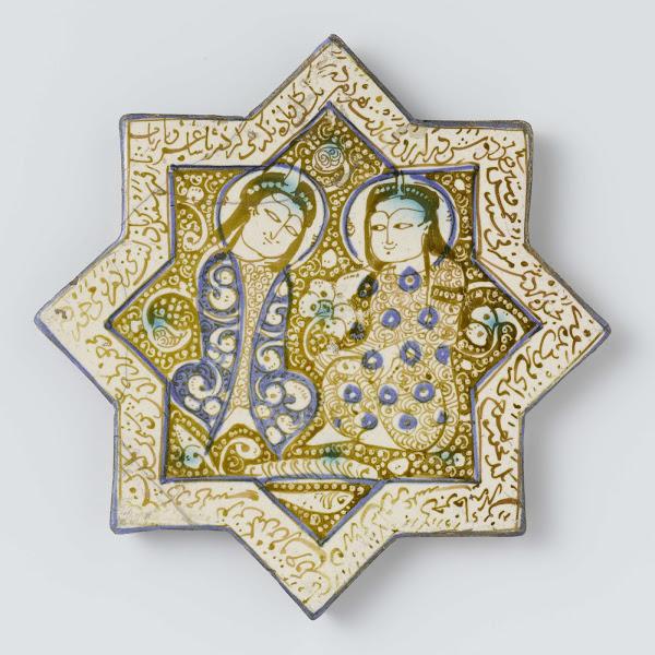 Top Rijksmuseum toont Islamitische Kunst - Nieuws - Nu in het museum  #GG01