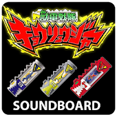 Kyoryuger Battery Soundboard
