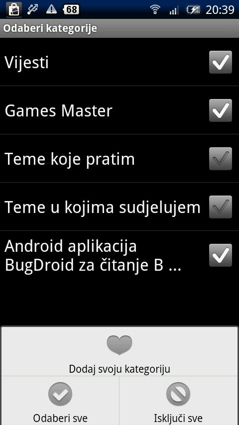 BugDroid - screenshot