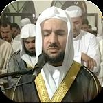 Holy Quran Abdul Rahman Tahir