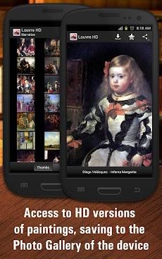 Louvre HDのおすすめ画像3