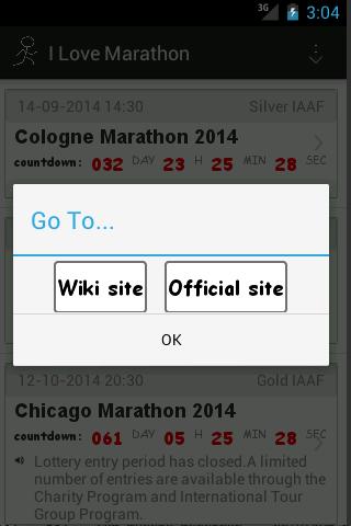 運動必備APP下載|I Love Marathon 好玩app不花錢|綠色工廠好玩App