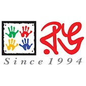 Rang Online Store