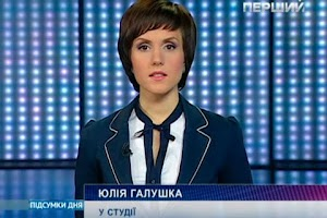 Screenshot of First National (TV Channel)