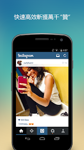 BoostLikes for Instagram