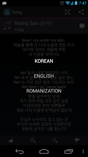 【免費音樂App】TVXQ Lyrics-APP點子