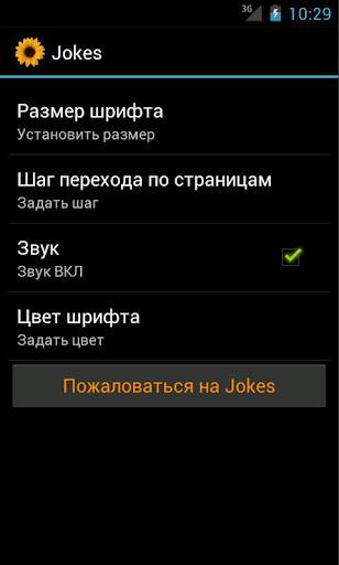 玩娛樂App|Jokes (семечки.TV)免費|APP試玩