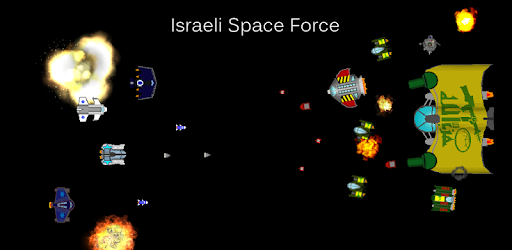 Lead an Israeli spaceship in intense battles across the galaxy!