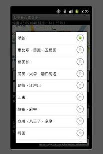 jaranmap9 - screenshot thumbnail