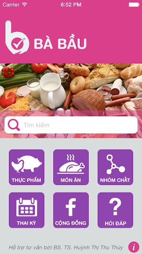 【LINE貼圖】108種免費、付費貼圖大全,期間限定下載/介紹(Android/iPhone iOS) | 無痛教學 KiKi Note