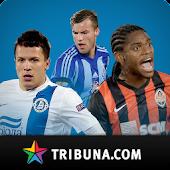 Футбол Украины+ Tribuna.com