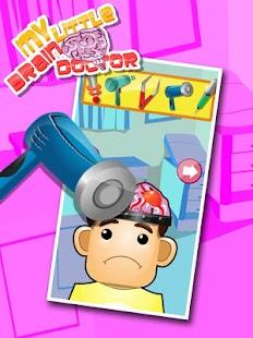 大腦的醫生 — — 孩子們遊戲