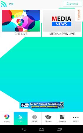 BBTV CH7 3.1.15 screenshot 322586