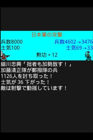 u79c0u5409u306eu91ceu671buff65u6539 1.0.4 Windows u7528 2