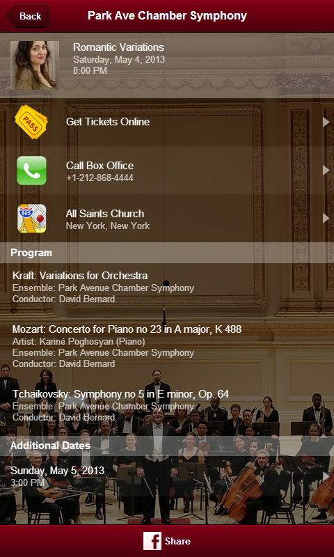 Park Avenue Chamber Symphony - screenshot