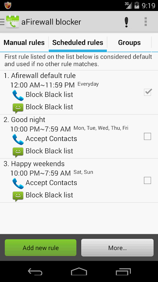 aFirewall call and sms blocker - screenshot