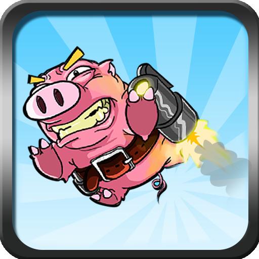 Jetpack Pig 動作 App LOGO-硬是要APP
