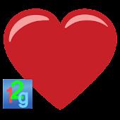 Red Pulsing Heart