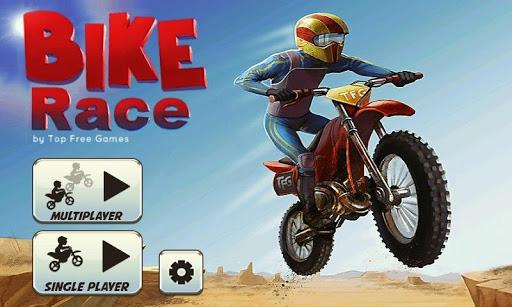 PC u7528 Bike Race Pro by T. F. Games 1