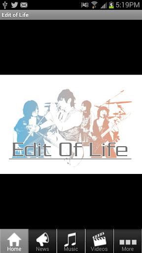EditOfLife公式アプリ