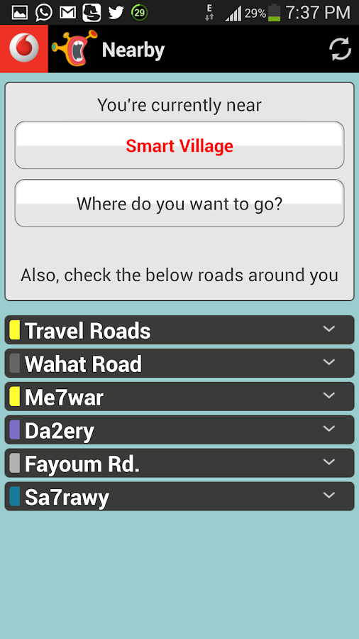 بيقولك مرور- Bey2ollak Traffic - screenshot