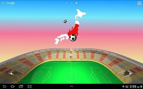 Japan Football Wallpaper- screenshot thumbnail
