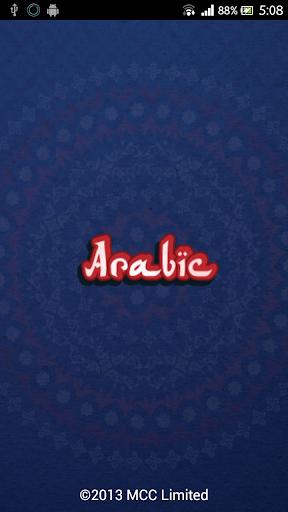 Arabic Tutor