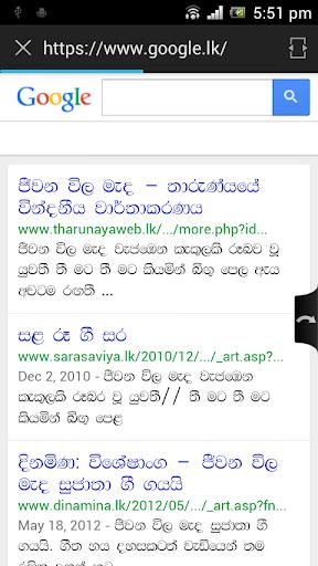 SETT Sinhala Tamil web browser