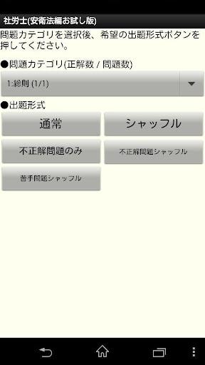 愛免費- Android app on AppBrain