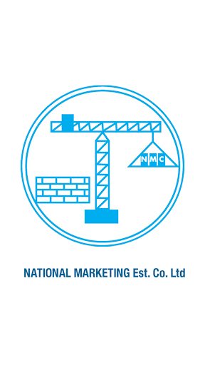 【免費商業App】National Marketing Est. Co.-APP點子