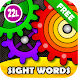 Sight Words Games Lite icon