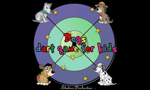 子供のための犬とダーツ