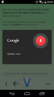 Screenshot of myVoice - Voice commands
